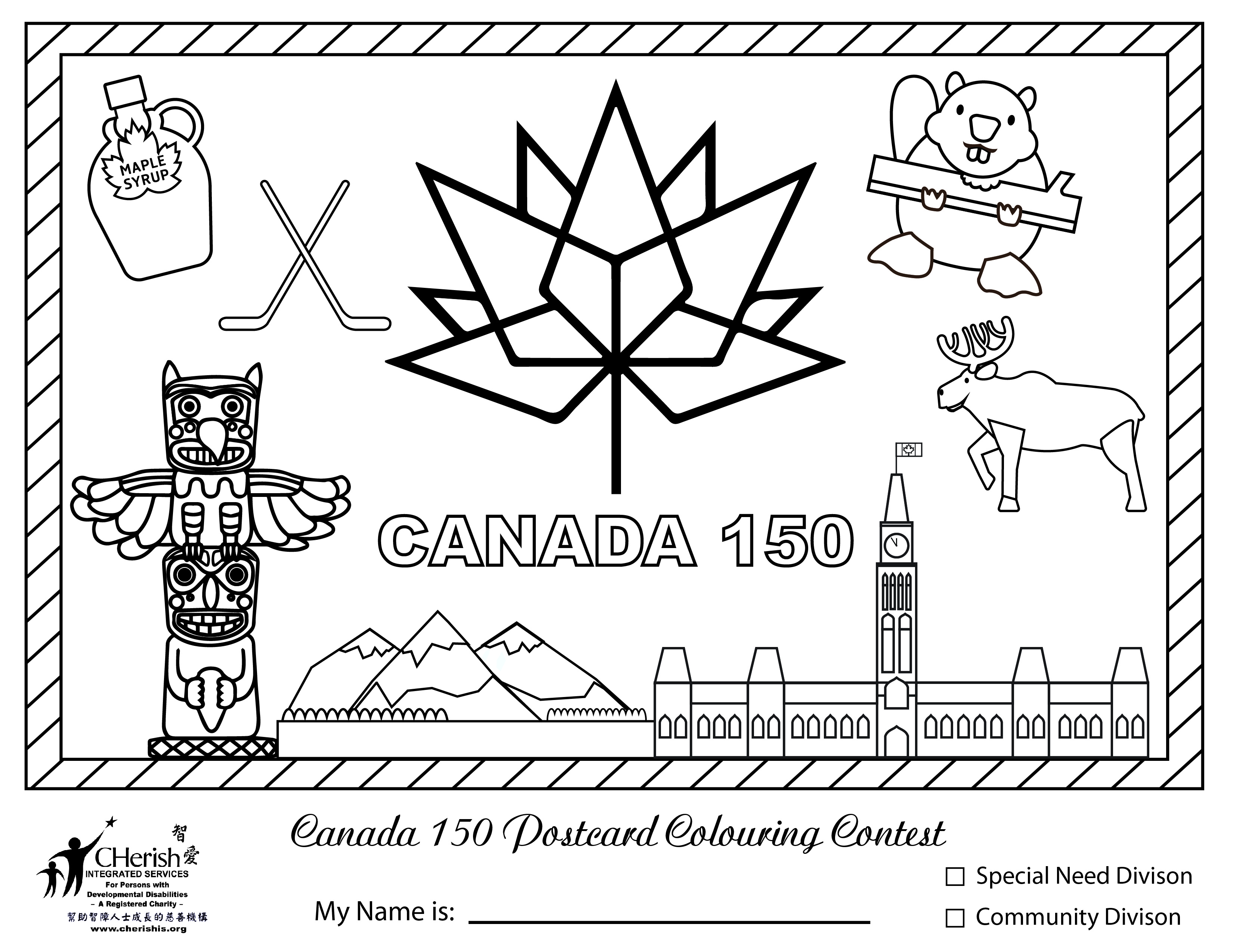 CHerish Integrated Services » Canada 150 Postcard